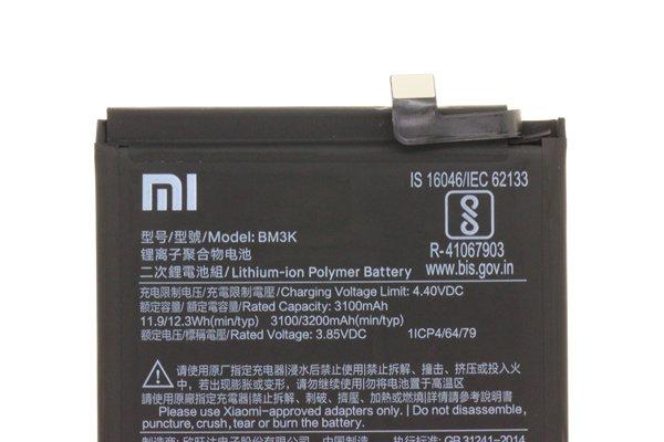 Xiaomi Mix3 バッテリー交換修理  [3]