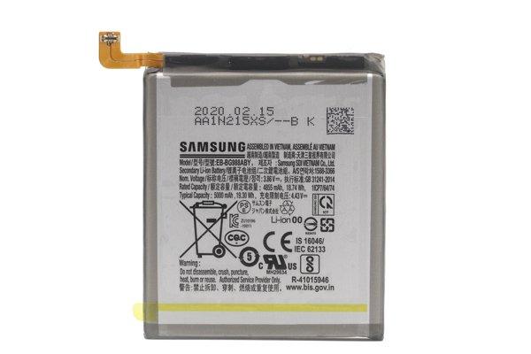 【ネコポス送料無料】Galaxy S20 Ultra 5G(SCG03 SM-G988)バッテリー EB-BG988ABY 5000mAh [1]