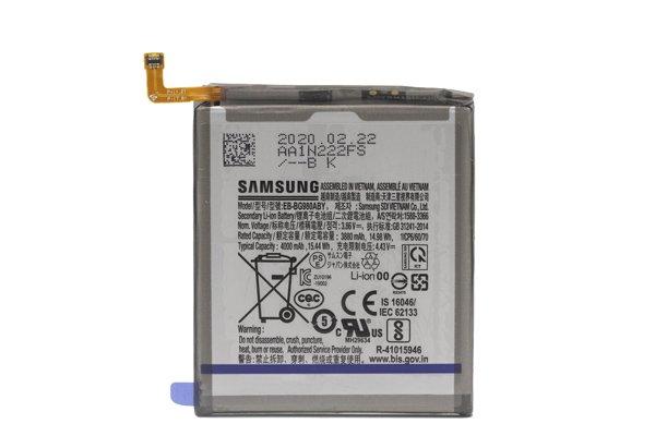 【ネコポス送料無料】Galaxy S20 5G(SC-51A SCG01 SM-G980)バッテリー EB-BG980ABY 4000mAh [1]