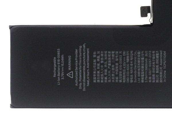 【ネコポス送料無料】iPhone 11 Pro バッテリー 3969mAh [4]