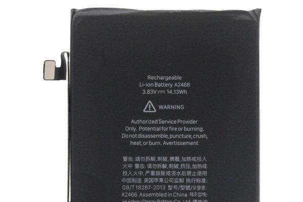 【ネコポス送料無料】iPhone 12 Pro バッテリー 3687mAh [4]