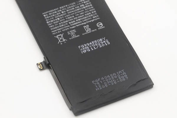 【ネコポス送料無料】iPhone 11 バッテリー 3110mAh [4]