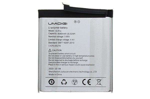 UMIDIGI S5 Pro バッテリー交換修理 [1]