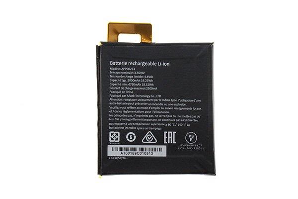 CAT S41 バッテリー交換修理 [1]