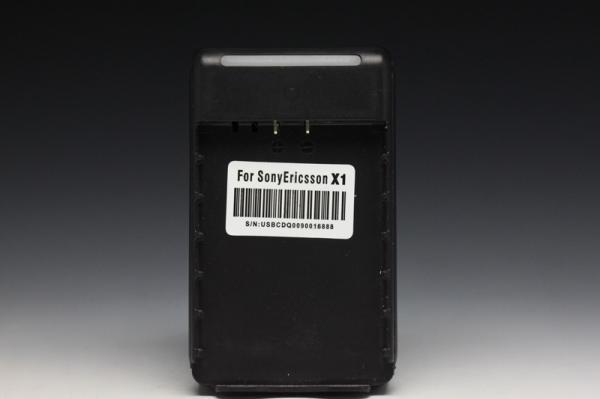 XPERIA X10 SO-01B BST-41用 ユニバーサルバッテリーチャージャー  [2]
