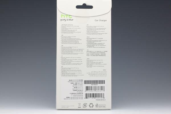 HTC CarCharger CC200 車載充電器 HTC Desireに最適 [3]