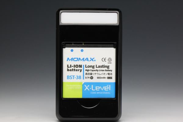 充電器も使える MOMAX バッテリーチャージャー for XPERIA X10 mini pro BST-38 [2]
