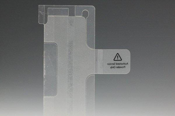 【ネコポス送料無料】Apple iPhone4 両面テープ バッテリー固定用  [3]