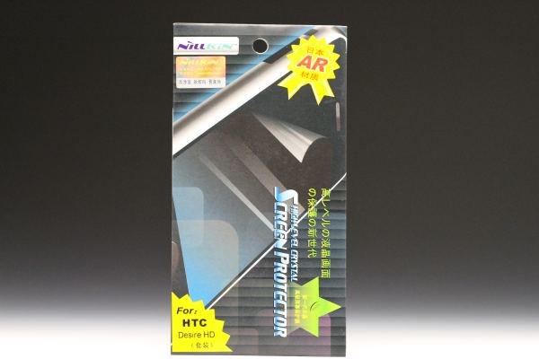 【ネコポス送料無料】HTC Desire HD用 液晶保護フィルムセット クリスタルクリアタイプ  [2]