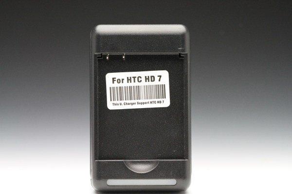 HTC HD7用 ユニバーサルバッテリーチャージャー  [2]