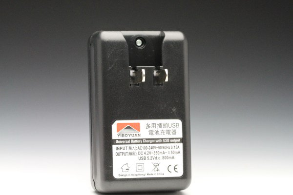 HTC HD7用 ユニバーサルバッテリーチャージャー  [3]