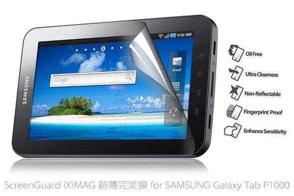 【ネコポス送料無料】CAPDASE製 液晶保護フィルム for SAMSUNG Galaxy Tab P1000 SC-01C 2種類あります  [1]