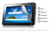 【ネコポス送料無料】CAPDASE製 液晶保護フィルム for SAMSUNG Galaxy Tab P1000 SC-01C 2種類あります