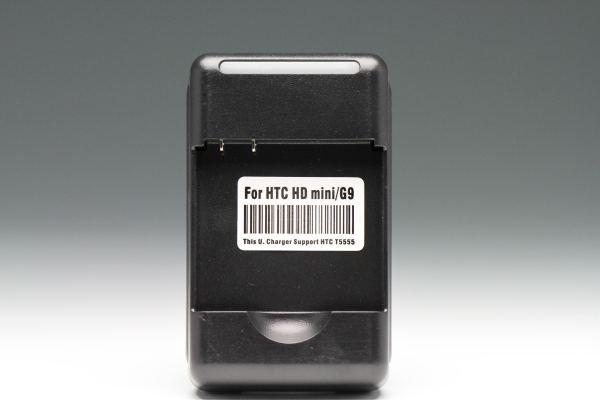 HTC ARIA HDmini用 ユニバーサルバッテリーチャージャー  [1]