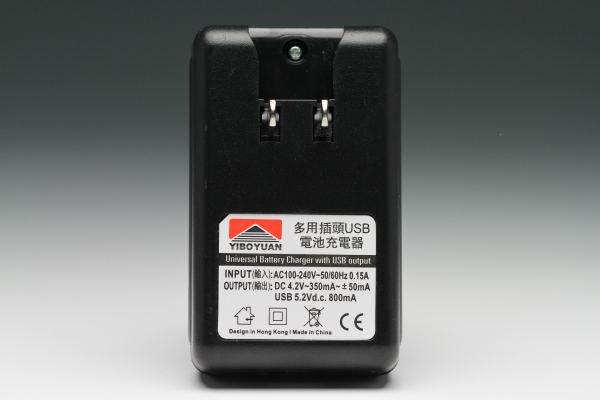 HTC ARIA HDmini用 ユニバーサルバッテリーチャージャー  [3]