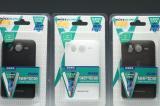 【ネコポス送料無料】HTC Desire HD SoftBank 001HT 専用保護カバー LCD液晶保護フィルム付き 3色あります