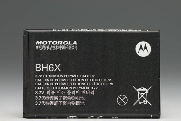 【ネコポス送料無料】MOTOROLA Atrix 4Gに最適バッテリーBH6X 1880mAh  [1]