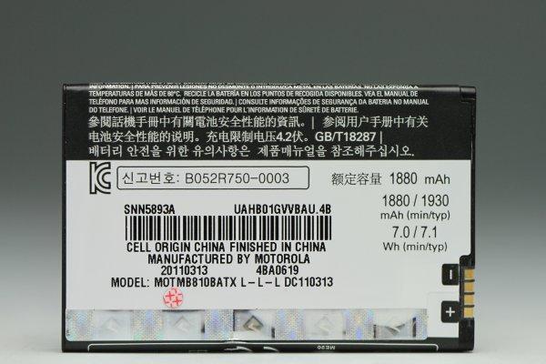 【ネコポス送料無料】MOTOROLA Atrix 4Gに最適バッテリーBH6X 1880mAh  [2]