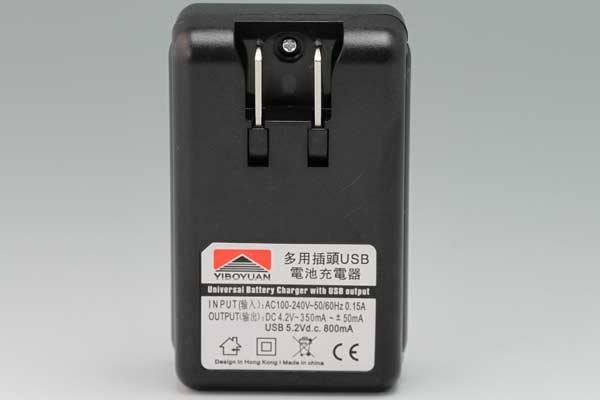 Motorola BH5X/6X共用ユニバーサルバッテリーチャージャ  [3]