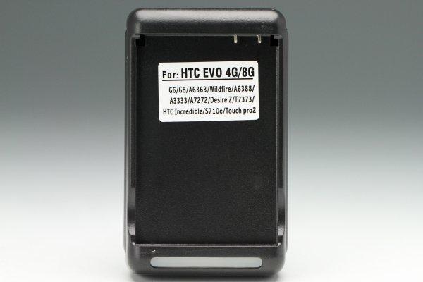 HTC EVO 4G / au ISW11HT用ユニバーサルバッテリーチャージャー  [1]