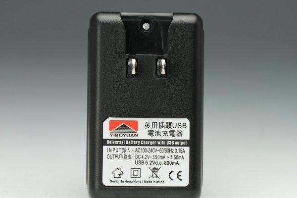 HTC EVO 4G / au ISW11HT用ユニバーサルバッテリーチャージャー  [2]