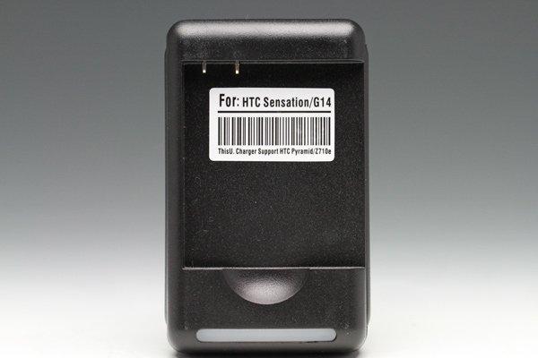 HTC Sensation用ユニバーサルバッテリーチャージャー  [1]