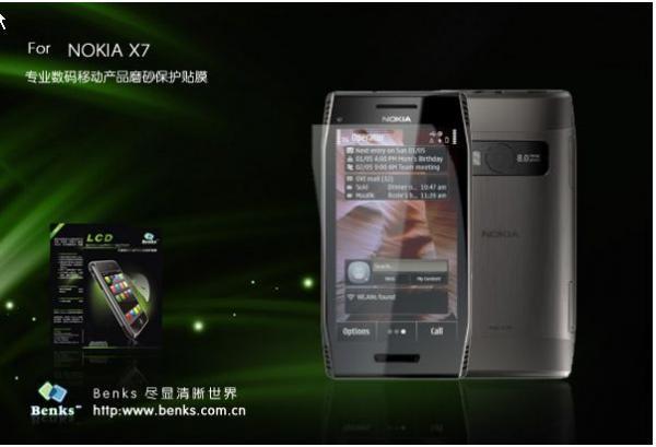 【ネコポス送料無料】 指の滑りがスルッスルNOKIA X7用液晶保護フィルム アンチグレアタイプ  [3]