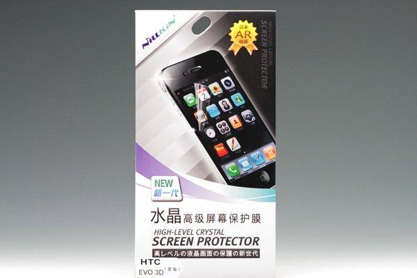 【ネコポス送料無料】HTC EVO 3D用 液晶保護フィルムセット クリスタルクリアタイプ  [1]