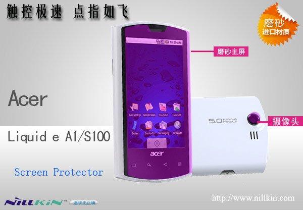 【ネコポス送料無料】 Acer Liquid E A1/S100用 液晶保護フィルムセット アンチグレアタイプ  [2]