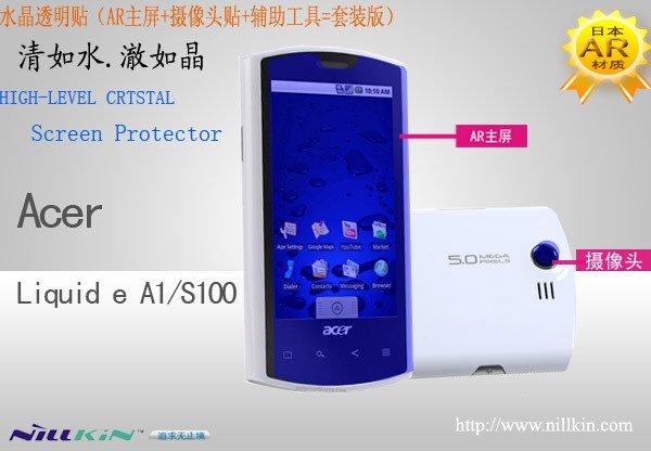 【ネコポス送料無料】 Acer Liquid E A1/S100用 液晶保護フィルムセット クリスタルクリアタイプ  [2]