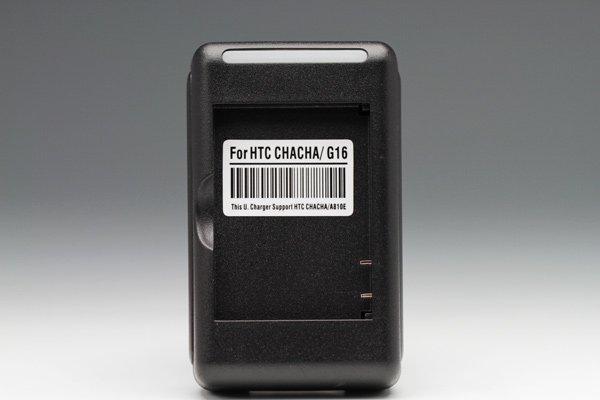 HTC Chacha BH06100用ユニバーサルバッテリーチャージャー  [1]