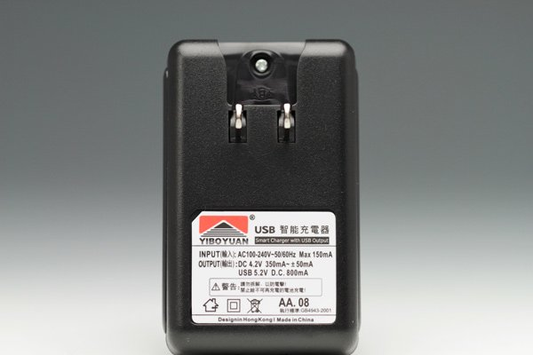 HTC Chacha BH06100用ユニバーサルバッテリーチャージャー  [2]