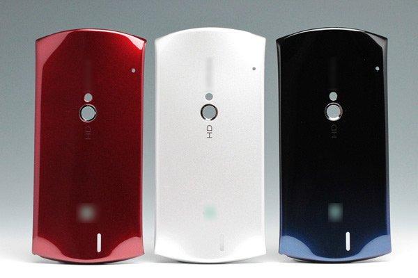 【ネコポス送料無料】Xperia neo (Mt15) バッテリーカバー 3色あります  [1]