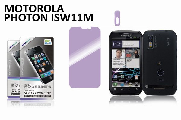 【ネコポス送料無料】 MOTOROLA Photon ISW11M用 液晶保護フィルムセット アンチグレアタイプ  [2]