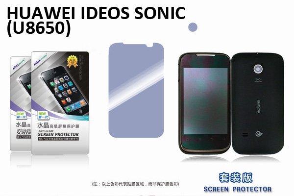 【ネコポス送料無料】 HUAWEI IDEOS SONIC (U8650)用 液晶保護フィルムセット クリスタルクリアタイプ [2]