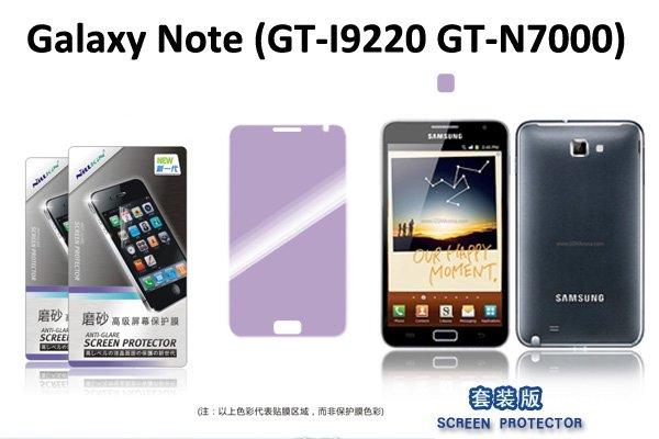 【ネコポス送料無料】Galaxy Note (SC-05D GT-N7000)用 液晶保護フィルムセット アンチグレアタイプ  [2]