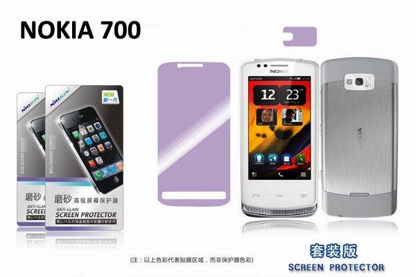 【ネコポス送料無料】NOKIA 700用 液晶保護フィルムセット アンチグレアタイプ  [2]