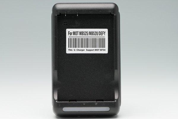 Motorola BF5X ユニバーサルバッテリーチャージャー  [1]