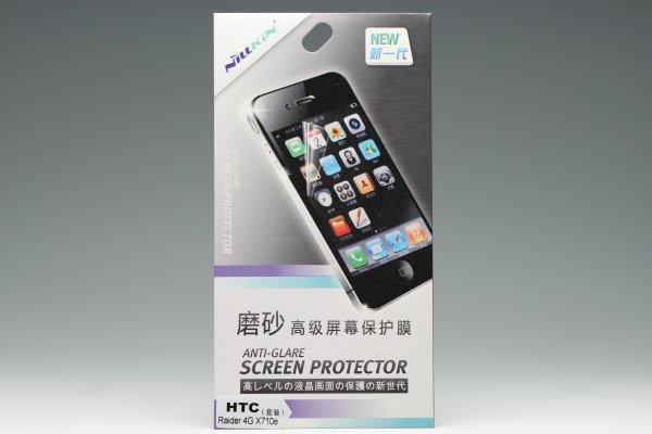 【ネコポス送料無料】HTC Raider (X710e)用 液晶保護フィルムセット アンチグレアタイプ  [1]