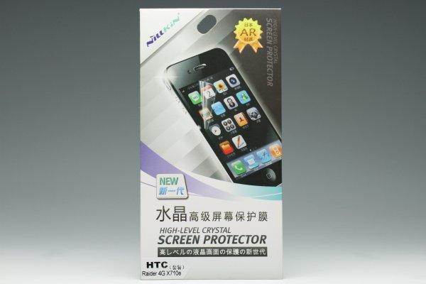 【ネコポス送料無料】 HTC Raider (X710e)用 液晶保護フィルムセット クリスタルクリアタイプ  [1]
