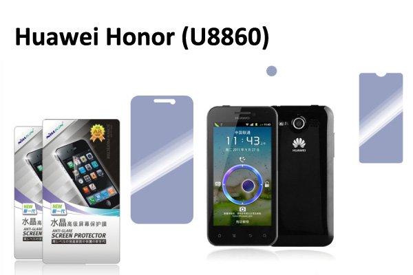 【ネコポス送料無料】Huawei Honor (U8860) 液晶保護フィルムセット クリスタルクリアタイプ  [2]