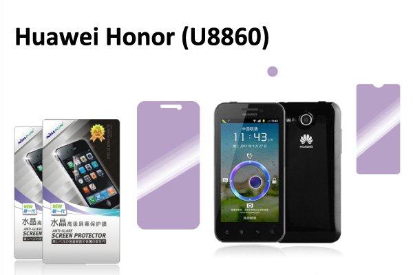 【ネコポス送料無料】Huawei Honor (U8860) 液晶保護フィルムセット アンチグレアタイプ  [2]