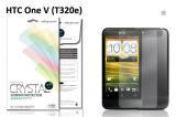 【ネコポス送料無料】HTC One V(T320e) 液晶保護フィルムセット クリスタルクリアタイプ