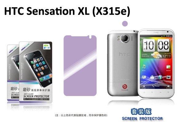 【ネコポス送料無料】HTC Sensation XL(X315e) 液晶保護フィルムセット アンチグレアタイプ  [2]