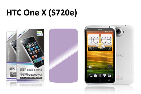 【ネコポス送料無料】 HTC One X (S720e)用 液晶保護フィルムセット アンチグレアタイプ  [2]