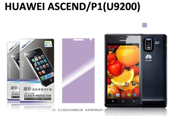 【ネコポス送料無料】HUAWEI Ascend P1 (U9200) 液晶保護フィルムセット アンチグレアタイプ  [1]