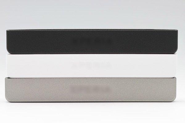【ネコポス送料無料】Xperia S / NX (LT26i SO-02D) ボトムカバー 3色あります  [4]
