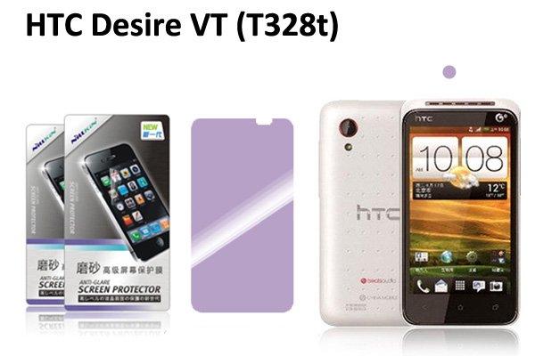 【ネコポス送料無料】HTC Desire VT (T328T) 液晶保護フィルムセット アンチグレアタイプ  [1]