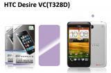 【ネコポス送料無料】HTC Desire VC (T328D) 液晶保護フィルムセット アンチグレアタイプ