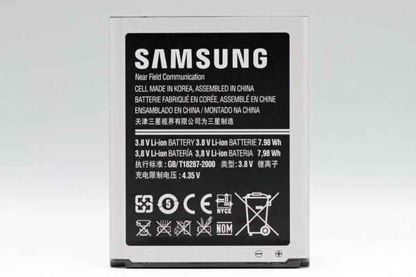 【ネコポス送料無料】SAMSUNG Galaxy S3 (GT-I9300) バッテリー 2100mAh  [1]